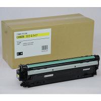 レーザートナーカートリッジ カートリッジ322II イエロー 汎用品 (直送品)