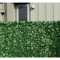 園芸 ガーデニング用品 YAMAZEN リーフラティスハード 1000×2000mm ナチュラルグリーン LLH-12R(NG)B 1個 (直送品)