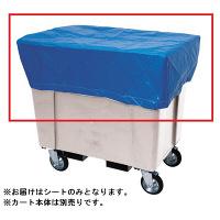 セキスイ 大型分別カート用シート #400用 (直送品)