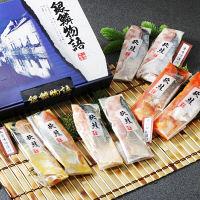 北海道羅臼産秋鮭の漬け魚味比べセット 計8食 江戸屋 (直送品)