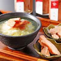 北海道 塩引き茶漬け3種セット(紅鮭・時鮭・キングサーモン) 札幌バルナバフーズ (直送品)