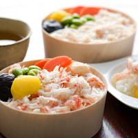 北海道 蟹わっぱ飯 3種食べ比べ