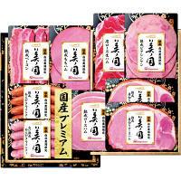 【お歳暮ギフト】ニッポンハム 国産 プレミアム 美ノ国 スライスハム・ウィンナー詰め合せギフトセットUKI-52 【予約販売】(直送品)