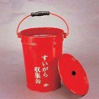 ユニット(UNIT) すいがら収集缶 1個 376-06(直送品)