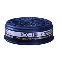 ユニット(UNIT) 防毒マスク用吸収缶(ハロゲンガス用) 1個 379-05(直送品)