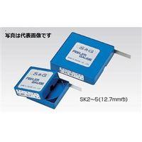 シム&ゲージ フィラーテープ SUS 12.7幅  2MX0.005 1本  (直送品)