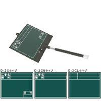 土牛産業 伸縮式ビューボード・グリーン Dー2GN  02486 1セット(2個入)  (直送品)