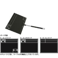 土牛産業 伸縮式黒板 K・Dー3L  02480 1個  (直送品)