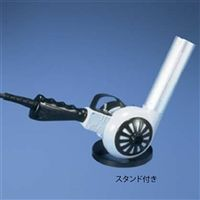 パンドウイットコーポレーション(PANDUIT) 熱収縮チューブ専用ヒートガン(スタンド付き) HSG-115V-650 1台(直送品)