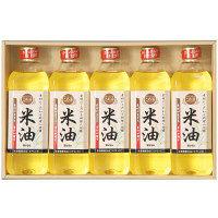 【お中元ギフト】ボーソー油脂 米油ギフト (直送品)