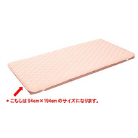 西川リビング ナースカラー ベッドパッド 幅860×奥行1940mm (ピンク) 1枚 3022-00019-10 (直送品)