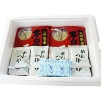 長野 生冷凍 石臼挽きニ八そば 130g×8食入 (直送品)