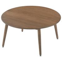 Yoshikei (吉桂) CSリビングテーブル サークル型 ブラウン 幅800×奥行800×高さ400mm 1台 (直送品)