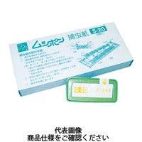 朝日産業 ムシポンカートリッジ 緑 (5個入) S-20 1セット(25個:5個×5箱) 152-6006 (直送品)