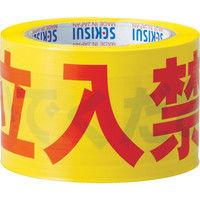 積水化学工業(セキスイ化学) 標識テープ 70mmX50m 黄・赤・黒 立入禁止 J5M2302 1セット(250m:50m×5巻) 391-9145(直送品)