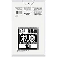 日本サニパック サニパック Nー43Nシリーズ45L透明 10枚 N43CL 1セット(10枚:10枚入×10袋) 375ー4715 (直送品)