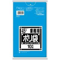 日本サニパック サニパック Nー41Nシリーズ45L青 10枚 N41BL 1セット(10枚:10枚入×10袋) 375ー4693 (直送品)