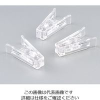 アズワン オールプラスチックピンチ10P 10ケ入 980443 1セット(70個:10個×7箱) 1-7862-01 (直送品)
