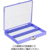 カラースライドボックス 100枚用 青 03-448-1 2-5377-01 (直送品)
