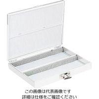 カラースライドボックス 100枚用 白 03-448-5 2-5377-05 (直送品)