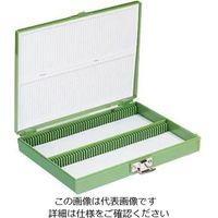 カラースライドボックス 100枚用 緑 03-448-2 2-5377-02 (直送品)