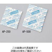 アズワン 脱酸素剤(セキュール(R)) 50×40mm AP-500 1セット(400個:100個×4袋) 2-3111-02 (直送品)