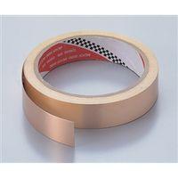 寺岡製作所 銅箔粘着テープ 831S 1セット(60m:20m×3巻) 6-6926-01 (直送品)