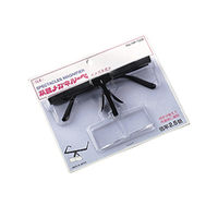 池田レンズ工業 双眼メガネルーペ(フック式) HF-10BF 1個(直送品)