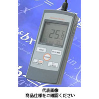 熱研 ハンディ型白金デジタル温度計 プラチナサーモ(本体+標準センサ)セット 00010 SN-3400 1台  (直送品)