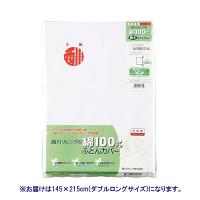 西川リビング 綿100%白カバー 敷きふとんカバー ダブルロング 1450×2150mm ホワイト 211413679 1枚 (直送品)