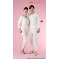 ひだまり極(きわみ) 紳士長袖U首シャツ S オフホワイト KW900 健繊(KENSEN) 1着 (直送品)