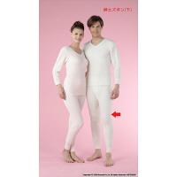 ひだまり極(きわみ) 紳士ズボン下 M オフホワイト KW951 健繊(KENSEN) 1本 (直送品)