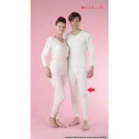 ひだまり極(きわみ) 紳士ズボン下 L オフホワイト KW952 健繊(KENSEN) 1本 (直送品)