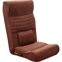 ファミリー・ライフ 高反発リクライニング座椅子 ブラウン (直送品)