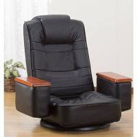 ファミリー・ライフ 木製肘付きリクライニング回転座椅子 ブラック (直送品)