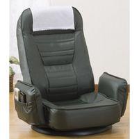 ファミリー・ライフ 肘付きリクライニング回転座椅子 グリーン (直送品)