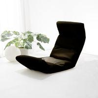 セルタン 座椅子 和楽の雲 上タイプ 幅540×奥行730~1380×高さ120~700mm PVCブラック (直送品)