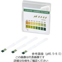 アズワン pH試験紙 5.4 スティック pH3.8-5.4 1セット(1000枚:100枚×10箱) 1-1267-04 (直送品)