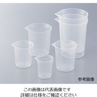 アズワン ニューディスポカップ 10mL 100個入 1セット(500個:100個×5箱) 1-4621-11 (直送品)