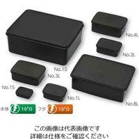 蝶プラ工業 導電パーツボックス No.4L 780562 1セット(5個) 6-7863-04 (直送品)