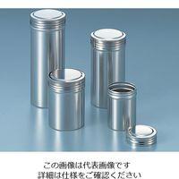 アズワン ネジ式フタ付きステンレス保存容器 浅型 50mL 1セット(5個) 4-5314-05 (直送品)