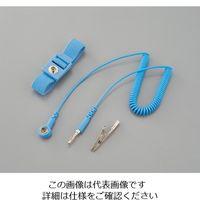 アズワン リストストラップ(コード付きタイプ) BW-106BM-L5A 1セット(5個) 1-5259-01 (直送品)