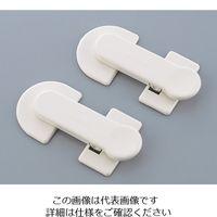 ニトムズ(nitoms) ドアストッパー 冷蔵庫用 2個入 M5611 1セット(10個:2個×5箱) 1-8613-01 (直送品)