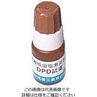 アズワン 残留塩素測定器 DPD試薬 1セット(5本) 2-6205-11 (直送品)