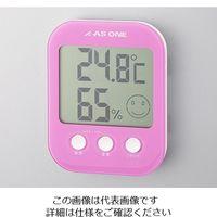 アズワン 温湿度計 ピンク A-230-P 1セット(5台) 1-1752-02 (直送品)