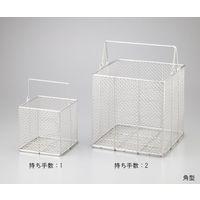 アズワン ステンレス洗浄カゴ 角型 1セット(5個) 1-3451-01 (直送品)