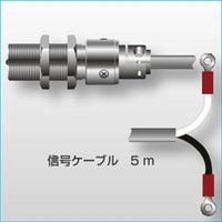 小野測器 電磁式回転検出器  MP-911 1台  (直送品)