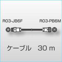 小野測器 延長信号ケーブル 30m  AA-8804 1本  (直送品)