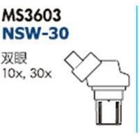 カートン光学(Carton) 実体顕微鏡 ヘッド単体 NSW-30 1個(直送品)