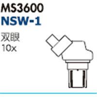 カートン光学 実体顕微鏡 ヘッド単体  NSW-1 1個  (直送品)